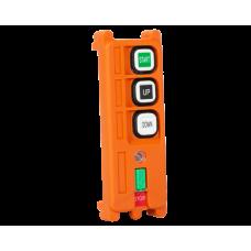 Пульт 2 кноп. для радиоуправления А21-2D, СН 135