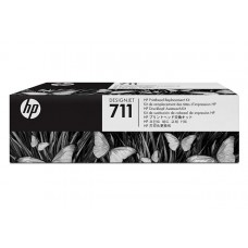 C1Q10A Комплект для замены печатающей головки 711 Designjet DesignJet T120/T520 (О)